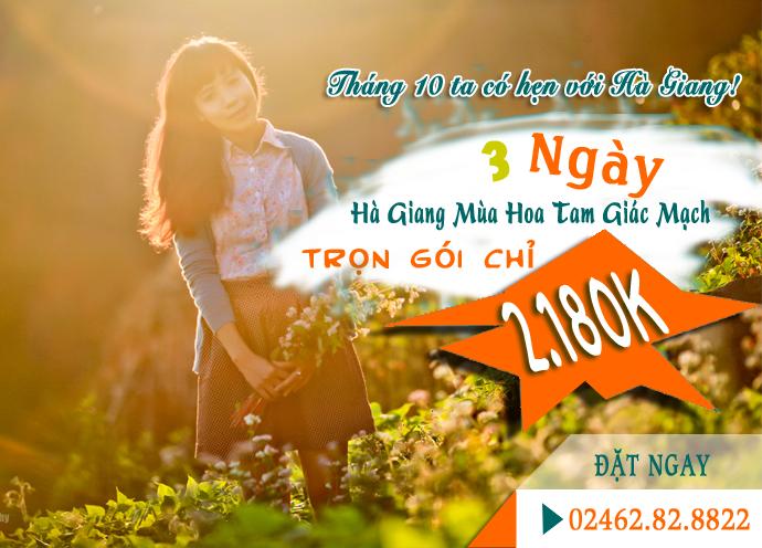 tour-ha-giang-cao-bang-vietmountain-traveladd-1