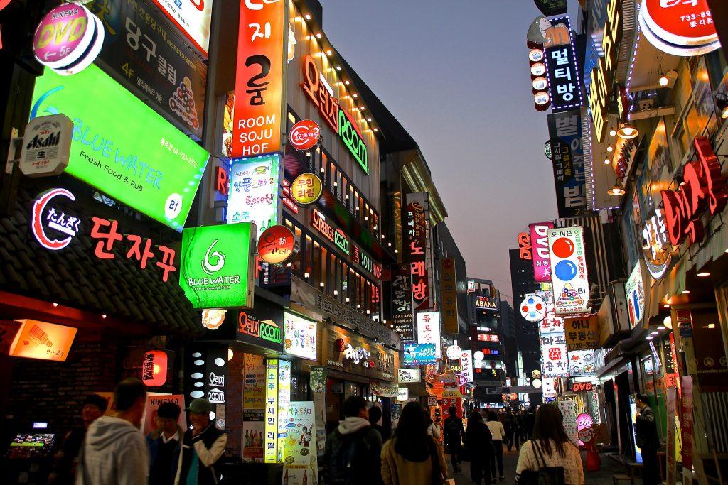 Du Lịch Hàn Quốc Mùa Thu Lá Đỏ 5 Ngày 4 Đêm 4